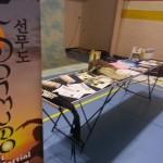 séminaire des arts martiaux coréens 2014 à Montpellier