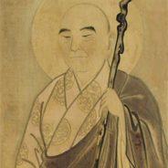 Wonhyo (essence et histoire de l'origine du sonmudo) – Épisode 1 – Introduction