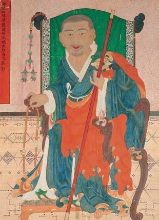 Le moine Wonhyo